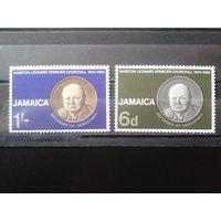 Ямайка 1966 Черчиль** Полная серия
