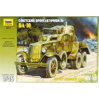 ЗВЕЗДА 3617 - Советский бронеавтомобиль БА-10 / Сборная модель 1:35