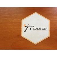 Подставка под джин Roku Gin /Великобритания/