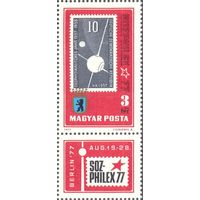 Венгрия спутник космос марка на марке
