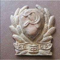 Нагрудный должностной знак(РКМ РСФСР) 20е года
