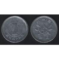 Япония _y74 1 йена 1970 год Хирохито(Сёва)-45 (h02)
