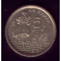 5 Песет 1996 год Испания Ла Риойя