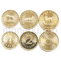 Македония 3 монеты 2008 года. Животные