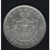 500 лей 1944 Румыния КМ# 65 серебро