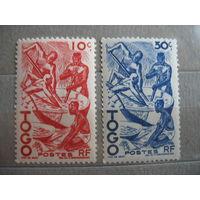 Франц. колония Того. 1947 г. см. условие