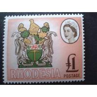 Родезия 1966 колония Англии герб страны Mi-13,0 евро