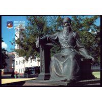 2010 год Полоцк Памятник Симеону