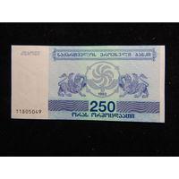 Грузия 250 лари 1993 г UNC