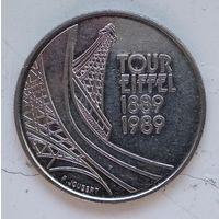 Франция 5 франков, 1989 100 лет Эйфелевой башне 4-14-11