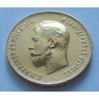 Российская империя, 10 рублей 1911 ЭБ. Сильный !!! С 1 р. без М.Ц.