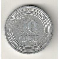 Армения 10 драма 2004