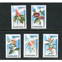 Суринам. Флора. Пасхально благотворительный выпуск