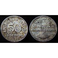 50 пфеннигов 1921 А