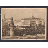 СССР Чистая художественная почтовая открытка Москва Большой Кремлевский дворец 1951 год
