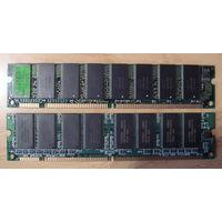 Память PC100 64MB 2шт