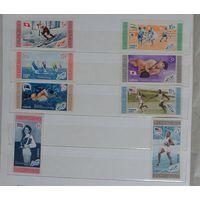 Марки Доминиканской Республики. Олимпийские игры 1956 года в Мельбурне.  Дата выпуска: 1958-10-30