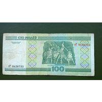 100 рублей  серия гГ