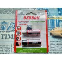 Аккумуляторные батареи -USBBatt- AA 1450 mAh (Black, 2 шт. в блистере)