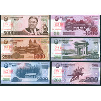 Сев.Корея Компл 10 бнкн 2002,2008,2013 образцы пресс UNC