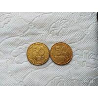 50 копеек украины (2 шт)