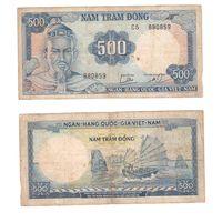 Банкнота Южный Вьетнам 500 донг не датирована (1966) VF С5 880859
