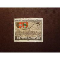 Австрия 1988 г.Городской пейзаж Клагенфурта.