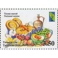 Таджикистан 2016 РСС. национальные блюда **