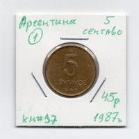 Аргентина 5 сентаво 1987 года -1