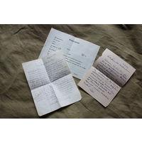 Два письма и документ вермахта
