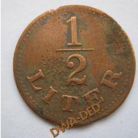 Старый  жетон 1/2 литра .Распродажа коллекции.