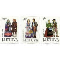 Литва  1993 г. Народная одежда. 3 марки