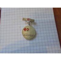 """Значок - медаль """"Донор СССР II"""""""