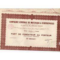 Сompagnie generale de materiaux & d'entreprises, Главная компания материалов и бизнеса, 1931 г., Париж