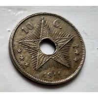 Бельгийское Конго 10 сантимов, 1911 2-2-11