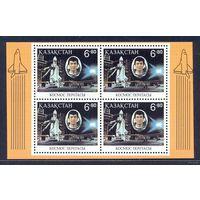 Казахстан 1994 космос Космонавт Аубакиров Блок**