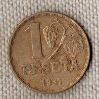Испания 1 песета 1937//(Oct)