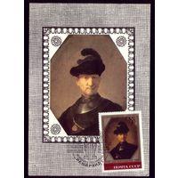 1983 год Комплект из 5 картмаксимумов Живопись Голландии Рембрандт