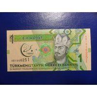 Туркменистан 1 манат 2017 UNC Азиада