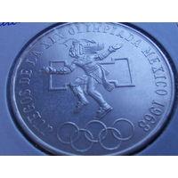 Мексика 25 песо 1968 Летние Олимпийские игры 1968 в Мехико.серебро.