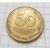 50 копеек 1994 Украина #02