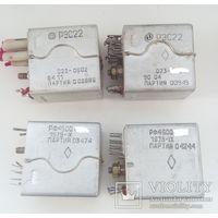 РЭС22 023-0502  12 вольт