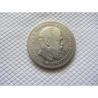1 рубль 1887 г. А.Г.