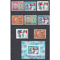 """Спорт. Олимпиада """"Мехико 1968"""". Филиппины. 1968. 8 марок и 1 блок б/з. Michel N XVI-XXIII, блIV (50,0 е)"""