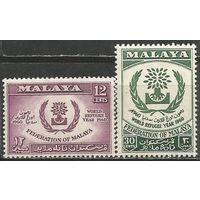 Малайзия(Федерация). Экономическая конференция стран Азии. 1960г. Mi#15-16. Серия.