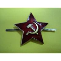 Кокарда звезда 32мм ВС СССР (алюминий)