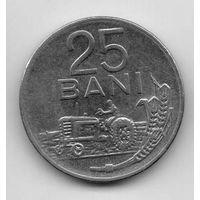 СОЦИАЛИСТИЧЕСКАЯ РЕСПУБЛИКА РУМЫНИЯ 25 БАНИ 1966. ТРАКТОР