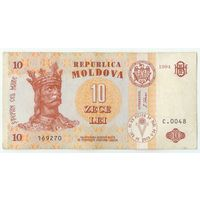 Молдова, 10 лей 1994 год.