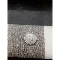 Австро-Венгрия 1 крона 1893 год/ серебро/