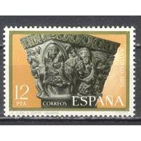 Испания Рождество Церковь Святого Михаила Святой Марии 1975**